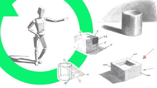 shading basics shadow drawing exercises price